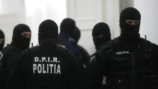 DIICOT sparge gașca infracțională de la Carpatica Asig