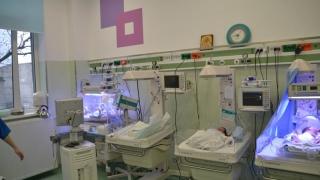 Cea mai modernă unitate de maternitate din ţară, în Bucureşti