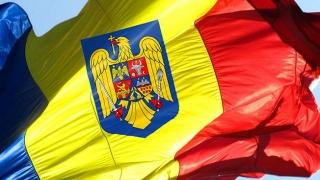 Cel mai mare steag viu al României va lua naștere în Vama Veche!