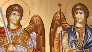 Ce să faci de Sf. Mihail și Gavriil ca să ai parte de fericire și sănătate