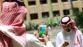 Ce surpriză! Islamul interzice Pokemon Go