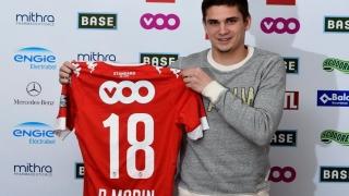 Comunicat FC Viitorul în privința transferului lui Răzvan Marin