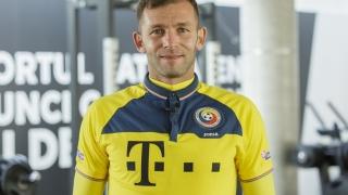 Contra a reținut 17 jucători din străinătate pentru meciurile cu Turcia și Olanda