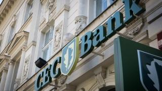 """CEC (Bank) să """"este"""", oare? Este 33 milioane de """"pește"""""""