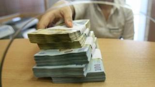 Cum a făcut rost de bani Guvernul pentru a susține măsurile sociale