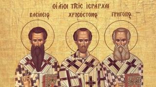De ce îi sărbătorim pe Sf. Trei Ierarhi în aceeași zi?