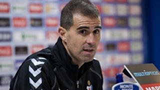 Deportivo La Coruna și-a demis antrenorul