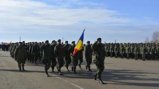 Desfășurare de forțe de Ziua Națională