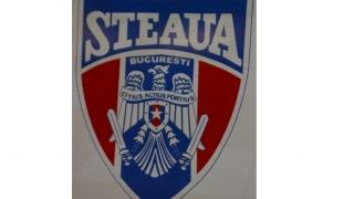 Echipa de fotbal CSA Steaua, proiect pentru suporteri
