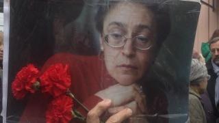 CEDO nu este mulţumită de ancheta asupra asasinării jurnalistei Anna Poltkovskaia!