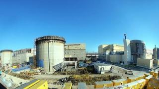 Ce legătură au Nuclearelectrica, ANM, INHGA şi Geoecomar?