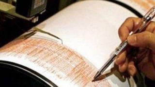 Cutremur în România: cel mai mare înregistrat în luna iunie