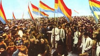 Programul național Centenarul Marii Uniri