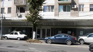 """Centrul Cultural """"Jean Constantin"""", inaugurat în martie"""
