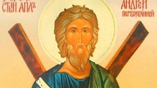 Rugăciunea pe care trebuie să o spui de Sfântul Andrei
