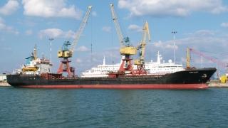 Explozie la bordul unui vas olandez în renovare