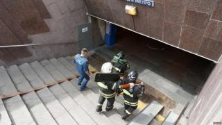 Explozie la metroul din Moscova