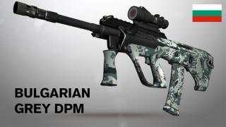 Fabricile de armament din Bulgaria au comenzi peste așteptări