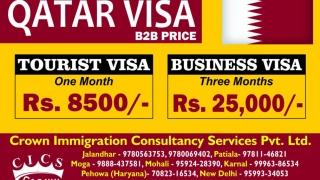 Fără vize în Qatar! Şi pentru români!