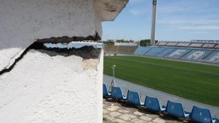 """Primăria nu preia nici acum stadionul """"Farul"""""""