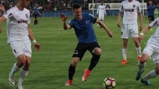 FC Viitorul are jucători convocați și la lotul de tineret