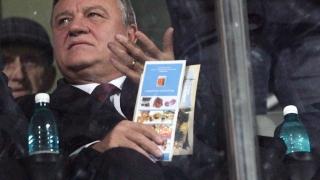Federația Română de Fotbal a deturnat banii primiți de la FIFA și UEFA!