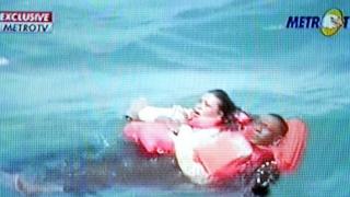 Feribot scufundat în Marea Java