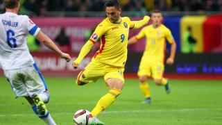 Florin Andone va juca la Galatasaray Istanbul