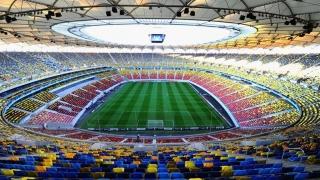"""FRF se implică în rezolvarea problemelor de la """"Arena Națională"""""""