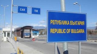 Frontiera bulgaro-elenă, blocată
