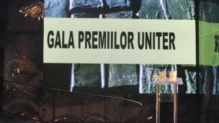 Gala Premiilor UNITER va avea loc la Timișoara