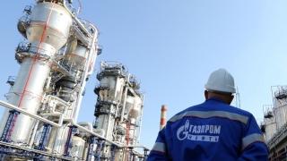 Gazprom vrea o bucată din piaţa de gaze a României! La preţ bun!