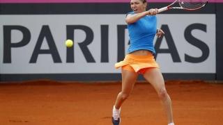 Halep a avansat pe locul 5 WTA