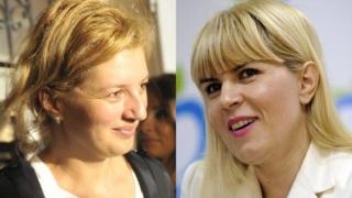 Ioana Băsescu și Elena Udrea, la Instanța Supremă