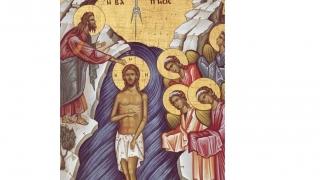 Iată programul slujbelor din Ajun și de Bobotează, dar și de Sf. Ion!
