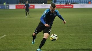 Cicâldău a debutat la naţionala de seniori