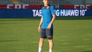 Tineretul României, victorie dramatică în Portugalia