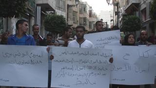Cifre tragice! Câţi sunt şi de ce suferă palestinienii din închisorile israeliene