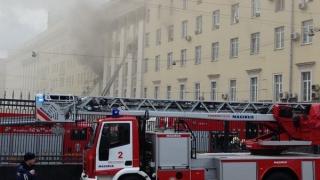 Incendiu la Ministerul rus al Apărării