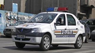 Individ căutat pentru răpire, prins de polițiști