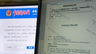 Cine împarte, parte-şi face! Ivanka Trump are mărci înregistrate în China