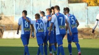 Înfrângere pe teren propriu pentru FC Viitorul II
