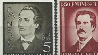 """""""În mine bate inima lumii"""" sau Eminescu la... Poștă"""