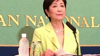 În premieră absolută, o femeie va conduce Tokyo