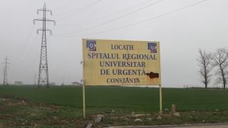 ÎN SFÂRȘIT! Constanța va avea spital regional!