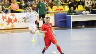 Învinsă de Portugalia, naționala de futsal a ratat calificarea directă la EURO 2018