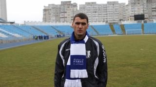 Ion Barbu, dezamăgit după eșecul cu SC Bacău