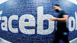 Îţi pui informaţiile personale pe Facebook? Nu te poate proteja nimeni!