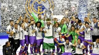 Jucătorii lui Real Madrid, premiați cu 40 milioane euro pentru trofeul Ligii Campionilor