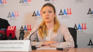 Kievul ar fi compromis foaia de parcurs în cadrul negocierilor de la Minsk